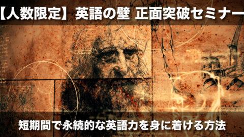 辻井升雲(ショーン・ツジイ)